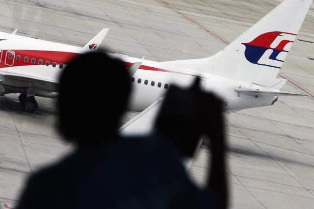 5 Kegagalan Teknologi Paling Parah Sepanjang Masa American Airline