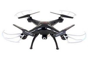 10 Drone Murah Dengan Camera Harga Dibawah 1 Juta Syma X5SW
