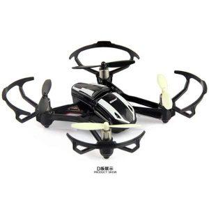 10 Drone Murah Dengan Camera Harga Dibawah 1 Juta UDI U941A