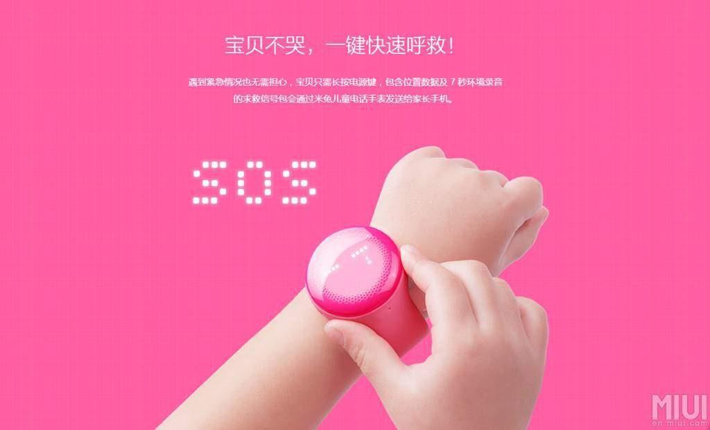 Xiaomi Bunny Smartwatch Untuk Anak Cuma 600 ribuan Tombol SOS