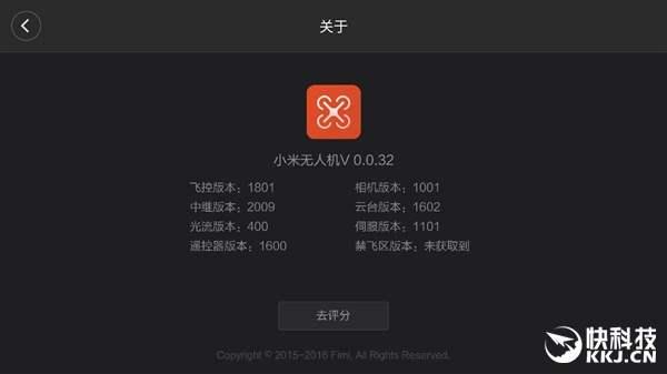 Bocoran Xiaomi Drone 4