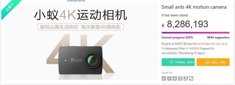 Rahasia Kesuksesan Xiaomi