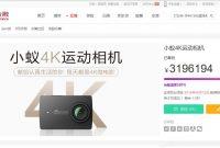 Xiaomi Yi 4K Action Camera 2 Dijual Hari Ini di china , di indonesia kapan