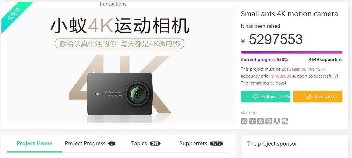 Xiaomi Yi 4K Action Camera 2 diminati oleh ribuan orang