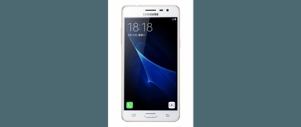 Samsung Galaxy J3 Pro Harga Spesifikasi Tanggal Rilis Indonesia 2016  4