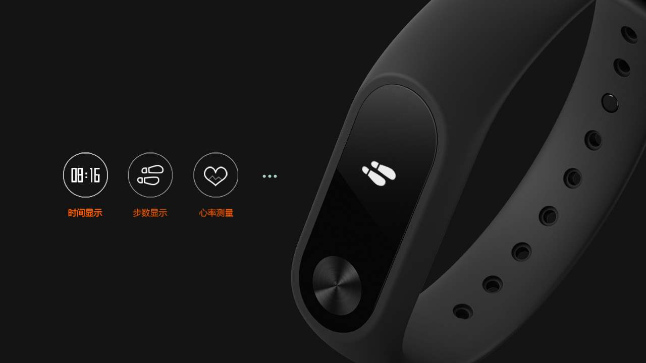 xiaomi mi band 2 rilis dengan harga 300 ribuan. Black Bedroom Furniture Sets. Home Design Ideas