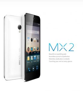 Meizu MX2 Smartphone Terbaik Untuk Bermain Pokemon Go Tanpa Ngelag