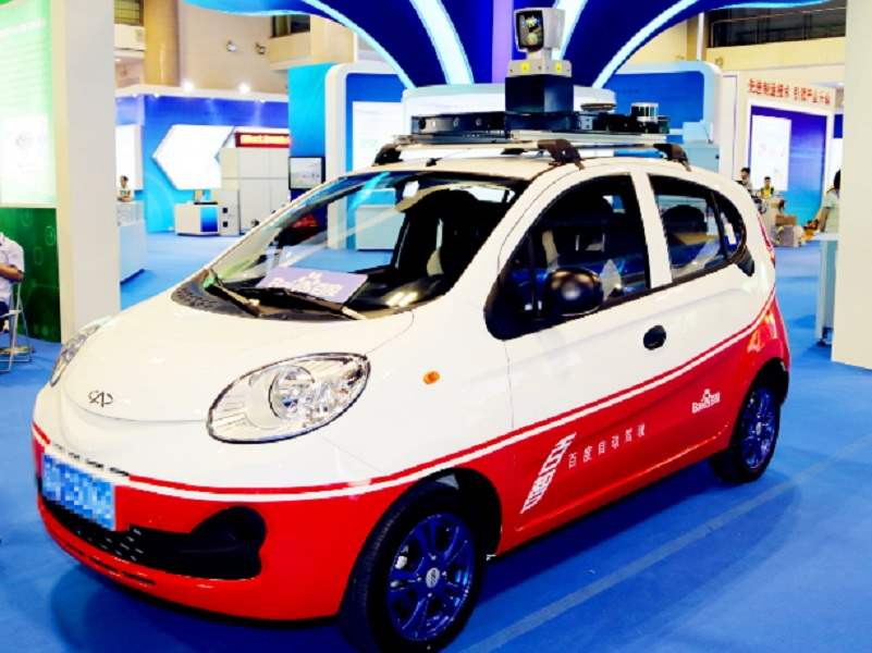 Chery EQ Self Driving Car Baidu Dengan AutoBrain