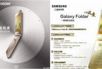 Samsung Galaxy Folder 2 Harga , Spesifikasi , Tanggal Rilis Di Indonesia