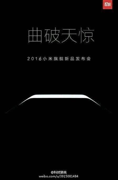 Bocoran Xiaomi Mi Note 2