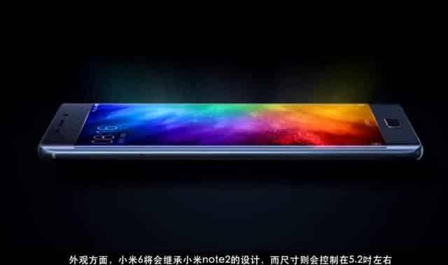Xiaomi Mi 6 Spesifikasi Dan Rumor Lainnya 3