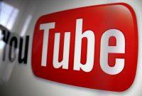 Cara Meningkatkan View YouTube - Kenapa Video YouTube Saya Gak Ada Yang Nonton