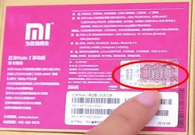 Akurat] 5 Cara Cek IMEI Xiaomi Asli atau Palsu