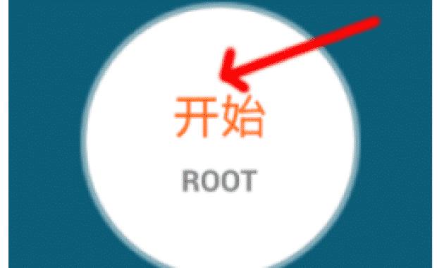 Cara Root Android Menggunakan Root Master
