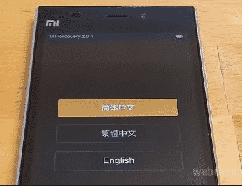 Easy Steps to Unlock Redmi Note 3 Bootloader Xiaomi