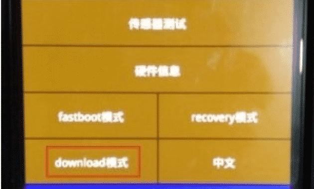 Cara Flash Redmi Note 4X Snapdragon dengan MiFlash